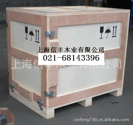 上海仪器锁扣包装箱 免熏蒸木箱 木制包装箱