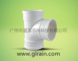 农作物节水灌溉专用PVC灌溉给水管配件