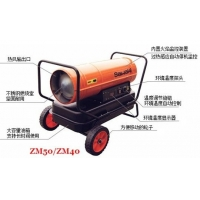 佳合机械有限公司ZM50燃油型直燃式暖风机