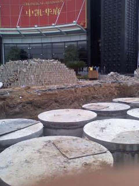十堰钢筋混凝土化粪池