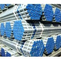 方 矩形管 焊管 无缝管 螺旋钢管 热镀锌带管 温室大棚管