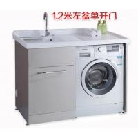 不锈钢洗衣机