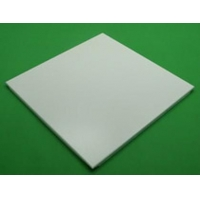 供应苏州600*600工程铝扣板