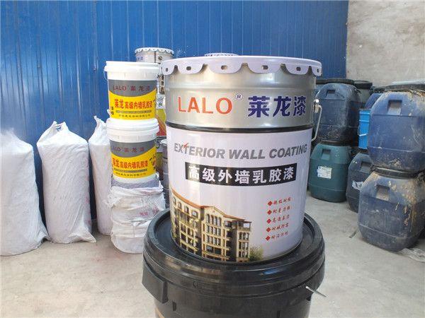 衡水外墙乳胶漆   衡水外墙乳胶漆介绍