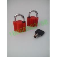 30cm梅花塑钢锁同开通用挂锁