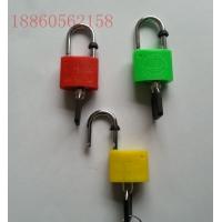 普通锁塑钢锁不锈钢锁合金锁销售