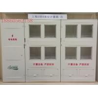 配电柜配电箱不锈钢电表箱销售