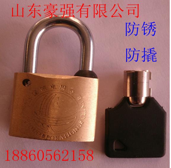 普通锁塑钢锁电力表箱锁铜锁销售