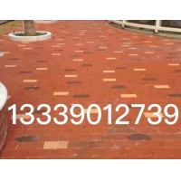 烧结陶土砖园林砖广场砖仿古砖瓦透水砖