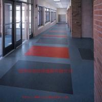 办公室专用塑胶地板