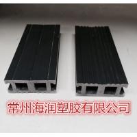 PVC節能附框