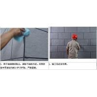 云南软瓷 柔性外墙砖 云南石材