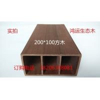 生态木200*100方木方通吊顶样板图