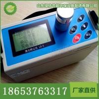 河北LD-5激光粉尘仪 PM10 PM2.5数显