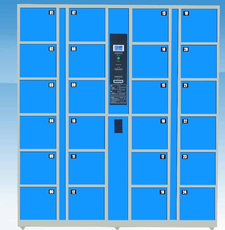 30门组合式条码型寄存柜