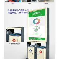 供应云南广告垃圾桶|云南垃圾桶