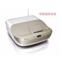 明基i920超投护眼电视沈阳奥科优力提供