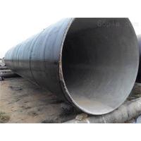 供应3PE防腐螺旋钢管/防腐螺旋管