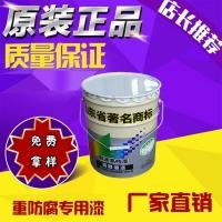 氟碳面漆 钢结构专用耐酸碱耐腐蚀自清洁涂料