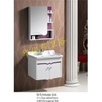 华优莎PVC镜柜组合浴室柜