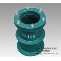 建筑专用防水套管02S404图集标准