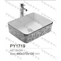 佰饰艺术卫浴 银色 镀银 镀金 彩色 艺术盆 洗手盆 金色