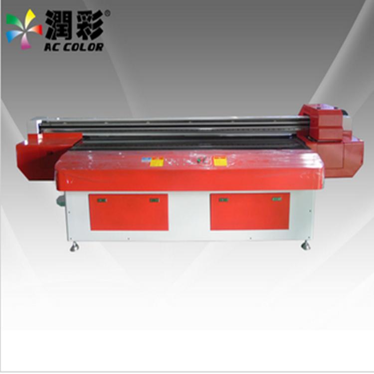 矿棉板天花板集成墙板印花机设备 铝扣板打印机