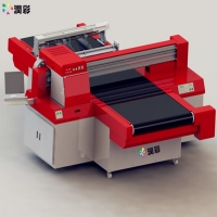 uv平板打印机_高速喷墨导带机 腰线uv平板 uv平板打印机