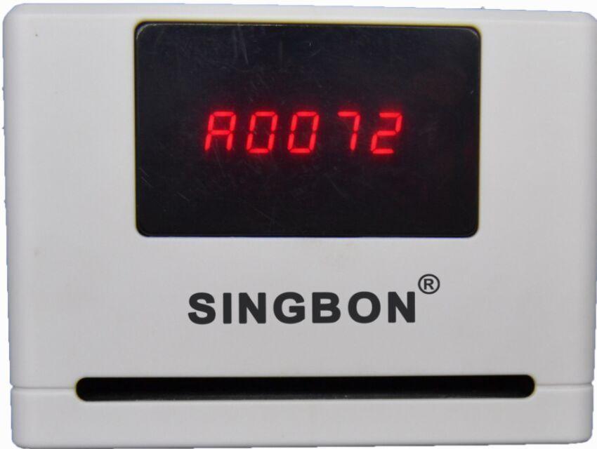 兴邦J716饮水机控制器 浴室节水刷卡机