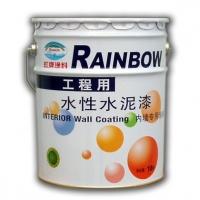 虹牌水性内墙涂料
