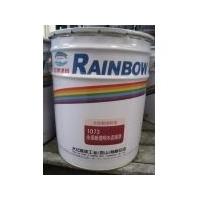 虹牌环氧树脂防锈漆