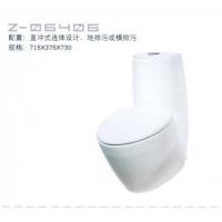 德興貿易-好太太衛浴-坐便器