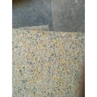 卡拉麦里金石材-质优价廉