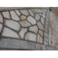 冰裂纹石材