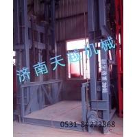 供应浙江丽水导轨式升降货梯-升降平台天越机械