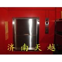 酒店、厨房专用传菜机-可定制