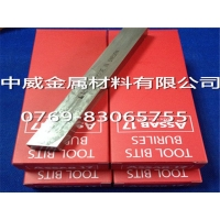 3a优质白钢刀 进口瑞典超硬白钢刀片 耐磨AAA白钢刀