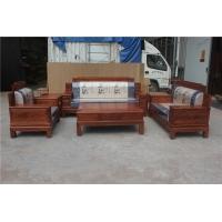 高档明清古典家具红木沙发非洲黄花梨博古高背沙发123六件套组