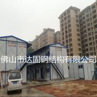 活动板房各种型号 岩棉板活动板房 玻璃棉活动板房