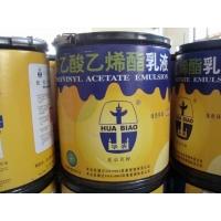 供应北京白乳胶 拼板胶 贴皮胶