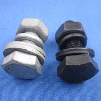 细扣螺栓8.8级扭剪螺栓异型螺栓,铰制孔螺栓