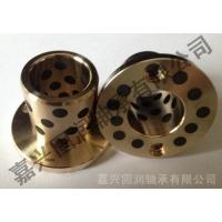 JDB固体镶嵌轴承,自润滑轴承,无油铜套