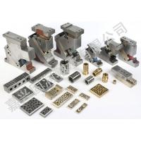 DCBSL,DCBSPL等V型导板模具导向件斜锲部件
