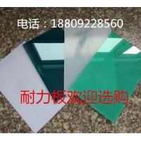 PC阳光板、PC磨砂耐力板、PC波浪瓦、PC采光罩、PC颗粒