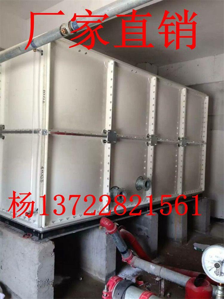 玻璃钢水箱 玻璃钢水箱板 鸿硕玻璃钢制品 消防水箱 水塔