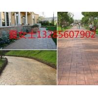 上海路羿地坪材料有限公司