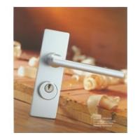 兴达装饰--好莱屋锁具--太空铝休闲系列