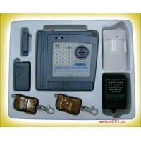 防盗报警器及各种配件