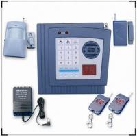 ( 大众型三十二防区)学习码  家用/商用无线数码智能防盗报警主