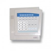 ( 大众型十二防区)学习码  家用/商用无线数码智能防盗报警主机